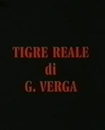 Tigre reale - Poster / Capa / Cartaz - Oficial 1