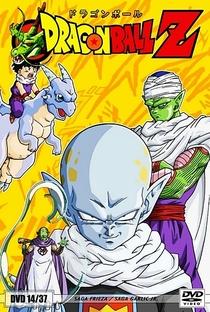 Dragon Ball Z (4ª Temporada) - Poster / Capa / Cartaz - Oficial 12