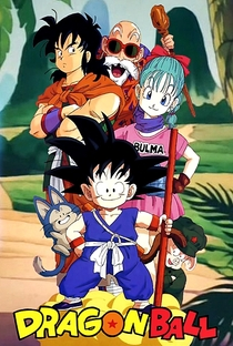 Dragon Ball (1ª Temporada) - Poster / Capa / Cartaz - Oficial 2