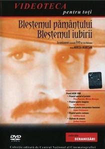 Ion: Blestemul pamîntului, blestemul iubirii - Poster / Capa / Cartaz - Oficial 1