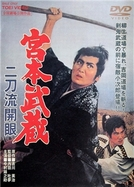 Miyamoto Musashi III - Birth of the Nito-Ryu Style (Miyamoto Musashi III - Birth of the Nito-Ryu Style)