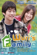 Wuri's Family (우리집)