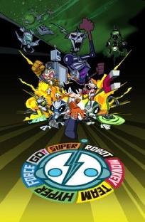 Super Esquadrão dos Macacos Robôs - Poster / Capa / Cartaz - Oficial 1