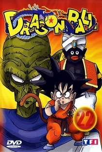 Dragon Ball (5ª Temporada) - Poster / Capa / Cartaz - Oficial 10