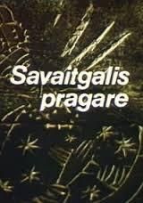 Weekend in Hell      (Savaitgalis pragare) - Poster / Capa / Cartaz - Oficial 2