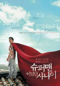 A Man who was Superman - Poster / Capa / Cartaz - Oficial 1