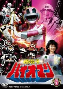 Super Elétron Bioman - Poster / Capa / Cartaz - Oficial 5