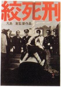 O Enforcamento - Poster / Capa / Cartaz - Oficial 1