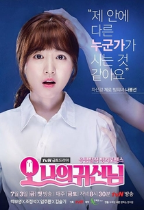 Oh My Ghost - Poster / Capa / Cartaz - Oficial 5