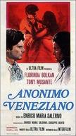Anônimo Veneziano (Anonimo Veneziano)
