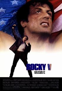 Rocky V - Poster / Capa / Cartaz - Oficial 1