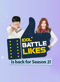 Idol Battle Likes - Poster / Capa / Cartaz - Oficial 1