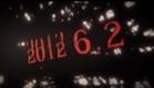 映画『劇場版 BLOOD-C The Last Dark』予告編