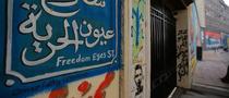 Mohamed Mahmoud… Herald dos Revolucionários - Poster / Capa / Cartaz - Oficial 1