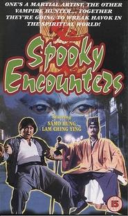 Spooky Encounters - Poster / Capa / Cartaz - Oficial 1