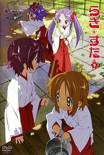 Lucky Star - Poster / Capa / Cartaz - Oficial 16