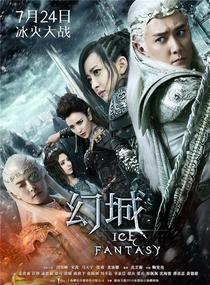 Ice Fantasy - Poster / Capa / Cartaz - Oficial 1