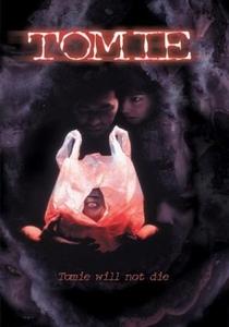 Tomie - Poster / Capa / Cartaz - Oficial 2