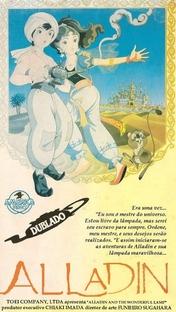 Aladdin e a Lâmpada Maravilhosa - Poster / Capa / Cartaz - Oficial 2