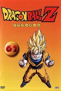 Dragon Ball Z (8ª Temporada) - Poster / Capa / Cartaz - Oficial 15