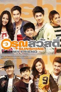 Sunshine, My Friend - Poster / Capa / Cartaz - Oficial 2