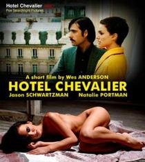 Hotel Chevalier - Poster / Capa / Cartaz - Oficial 3