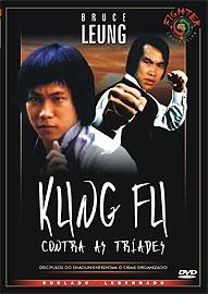 Kung Fu Contra As Tríades - Poster / Capa / Cartaz - Oficial 1