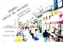 Saara - Oasis da amizade - Poster / Capa / Cartaz - Oficial 1