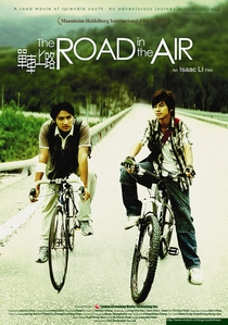 The Road in the Air - Poster / Capa / Cartaz - Oficial 1
