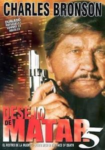 Desejo de Matar 5 - Poster / Capa / Cartaz - Oficial 4