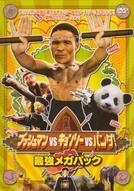 Crazy Safari (Fei Zhou He Shang)