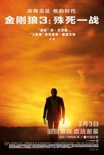 Logan - Poster / Capa / Cartaz - Oficial 17