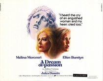 A Dream of Passion - Poster / Capa / Cartaz - Oficial 2
