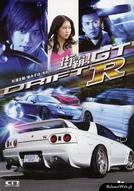 Drift. GTR (Drift. GTR)