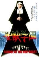 Escola da Besta Sagrada (Seijû gakuen)