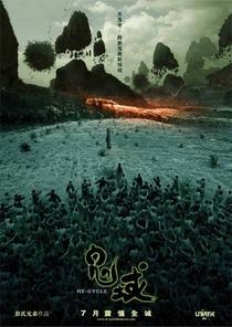 Assombração - Poster / Capa / Cartaz - Oficial 9