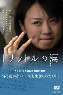 1 Litre of Tears - Poster / Capa / Cartaz - Oficial 2
