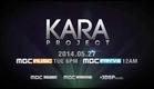 KARA PROJECT -TEASER