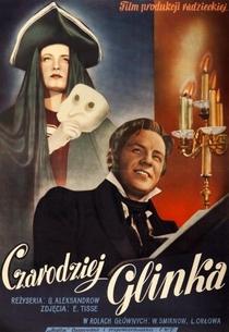 Kompozitor Glinka - Poster / Capa / Cartaz - Oficial 1