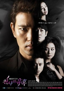 Temptation of an Angel - Poster / Capa / Cartaz - Oficial 2