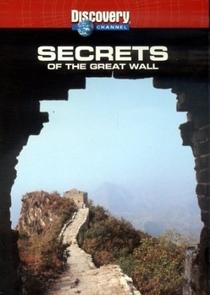 Os Grandes Tesouros da Arqueologia - Os Segredos da Grande Muralha da China - Poster / Capa / Cartaz - Oficial 3