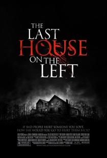 A Última Casa - Poster / Capa / Cartaz - Oficial 1