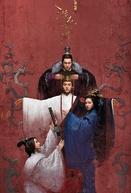 Secret of the Three Kingdoms (San Guo Ji Mi Zhi Qian Long Zai Yuan)