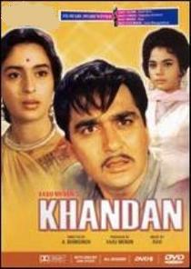 Khandan - Poster / Capa / Cartaz - Oficial 1