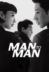 Man to Man - Poster / Capa / Cartaz - Oficial 1