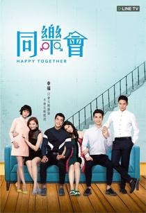Happy Together - Poster / Capa / Cartaz - Oficial 1
