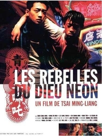 Rebeldes do Deus Neón - Poster / Capa / Cartaz - Oficial 2