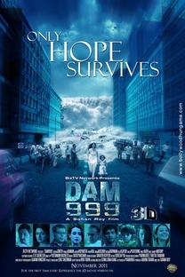 Dam 999 - Poster / Capa / Cartaz - Oficial 7