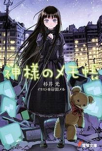 Kamisama no Memochou - Poster / Capa / Cartaz - Oficial 2