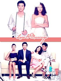 Love Marriage - Poster / Capa / Cartaz - Oficial 2
